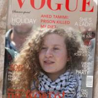 Moptu - Stand With Israel - What The Ahed Tamimi Vogue Cover SHOULD